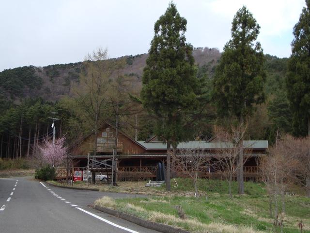 小野町、緑とのふれあいの森公園 | まざっせプラザ