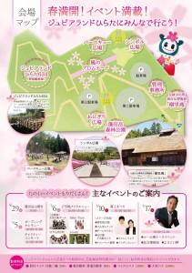 2015shibazakuramaturi2-1