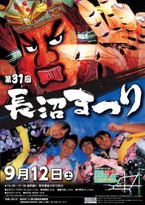 poster_2015-Œˆ.ai