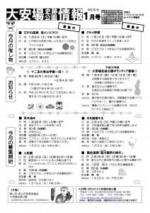 info29_01