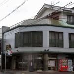 kuwazawa