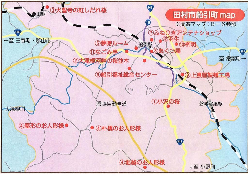 vol.34 - map