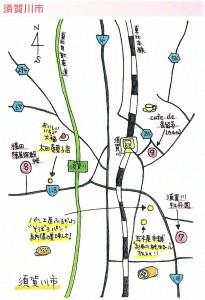 vol.64 須賀川市