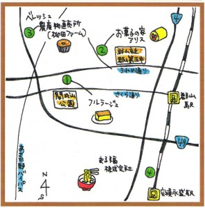 vol62 (2) - 郡山マップ