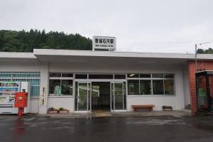 IMG_7292