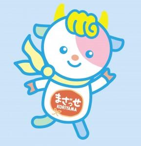 mo-kun2