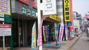 20190216須賀川_190216_0008