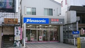 20190216須賀川_190216_0047