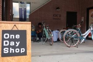 市川自転車店
