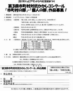 20190425_kakashi2