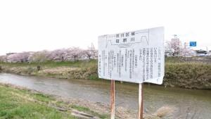 笹原川_200405_0001