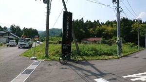 逢瀬ワイナリー_200603_0002